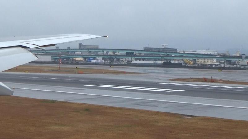 福岡空港滑走路