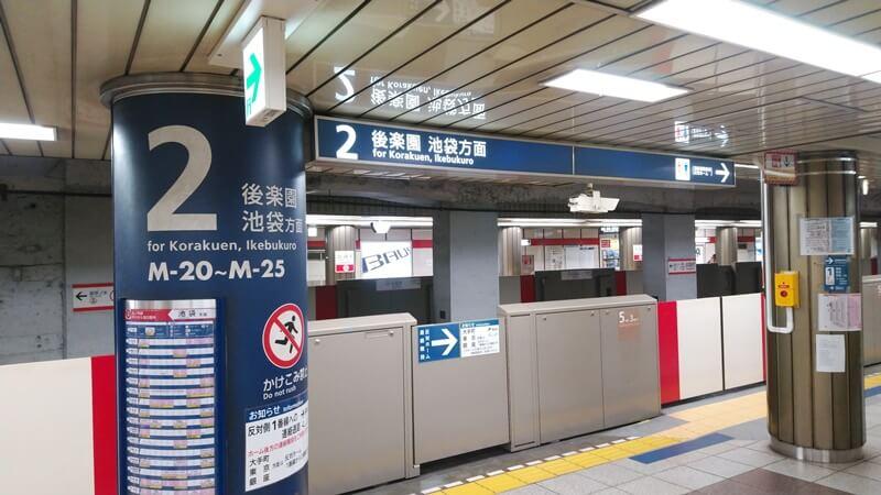 都営新宿線から丸ノ内線2