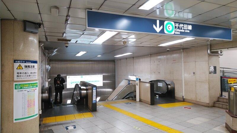 都営新宿線から千代田線1