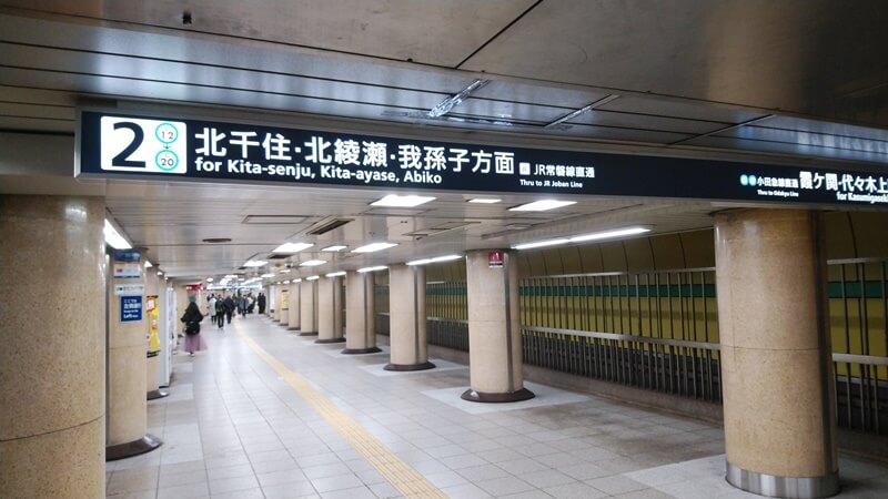 都営新宿線から千代田線2
