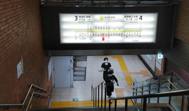 丸ノ内線から都営新宿線4