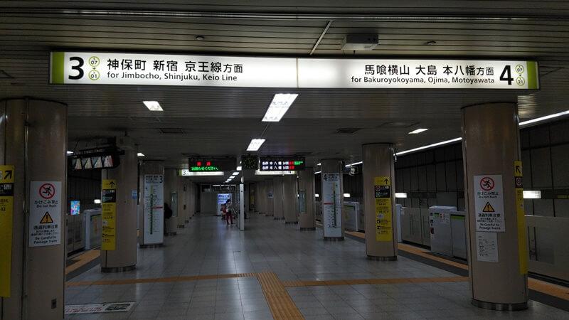 丸ノ内線から都営新宿線7
