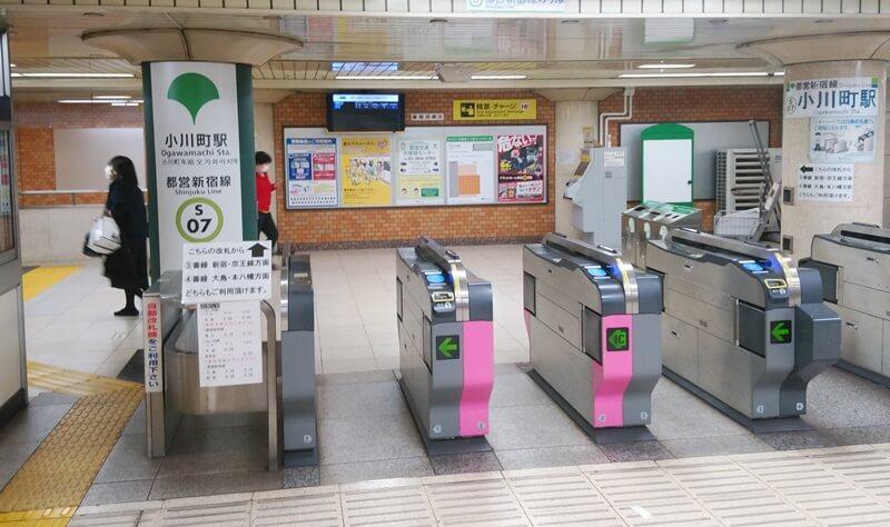 丸ノ内線から都営新宿線8