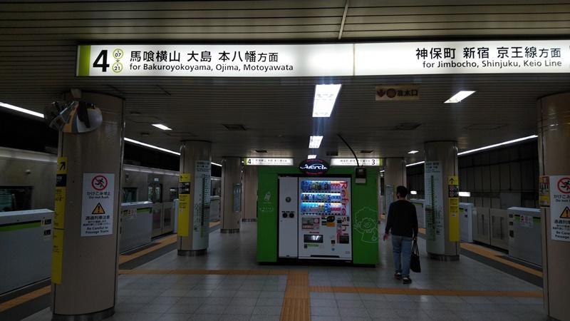 千代田線から都営新宿線10