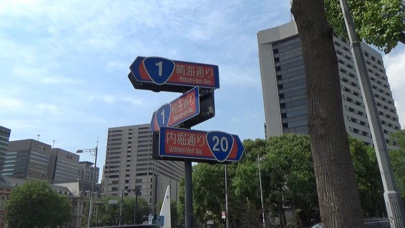 国道1号と分かれる