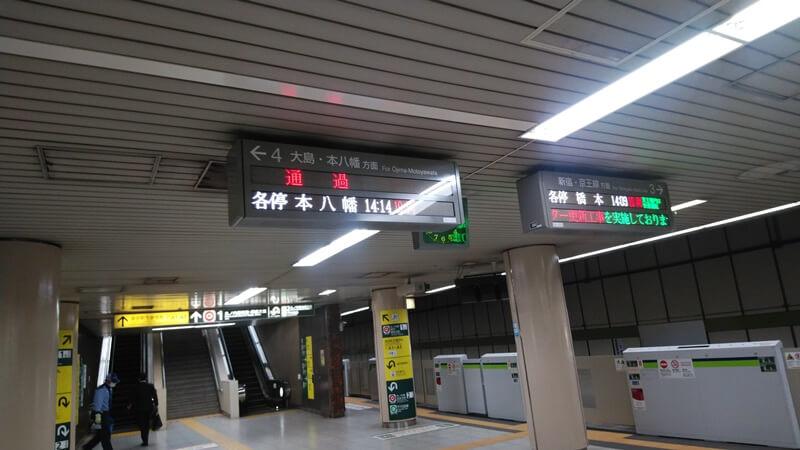 小川町ホーム