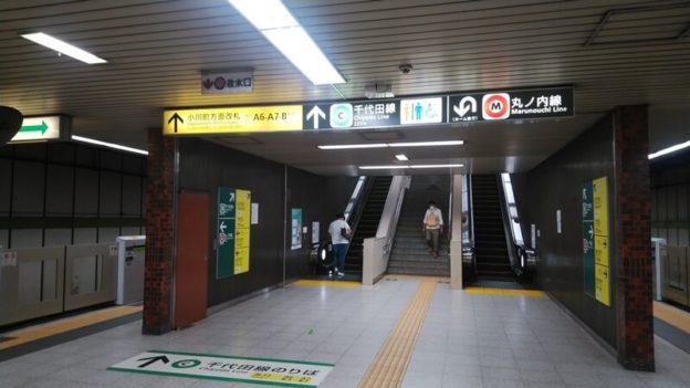 都営新宿から千代田線4