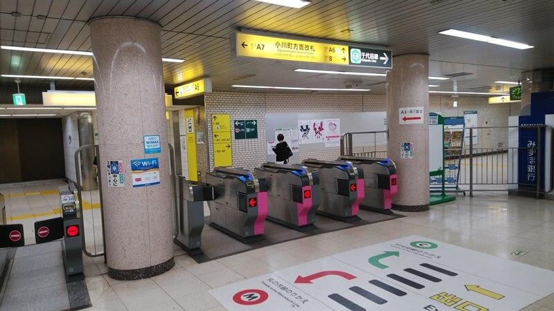 都営新宿から千代田線5