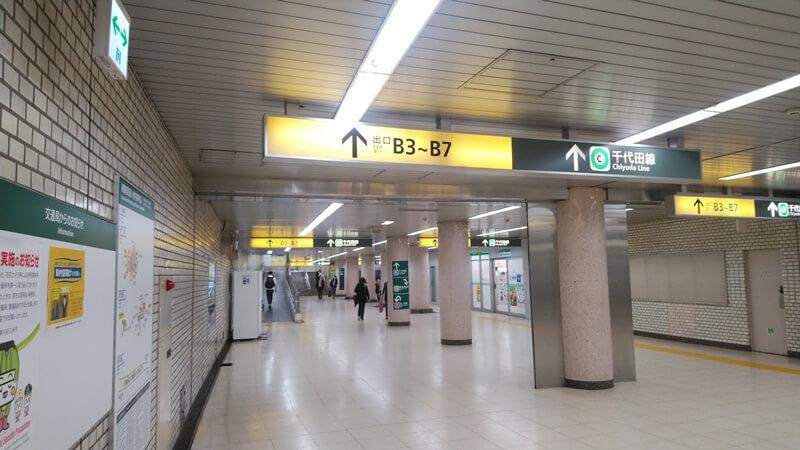 都営新宿から千代田線6
