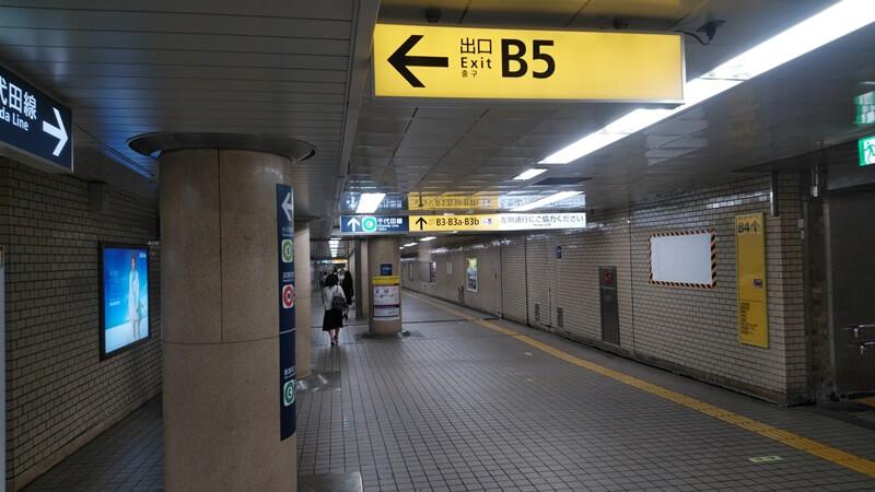 都営新宿から千代田線8