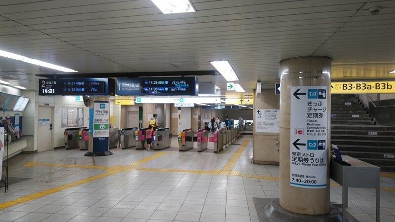 都営新宿から千代田線9
