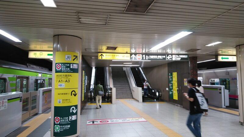 都営新宿線から丸ノ内線4