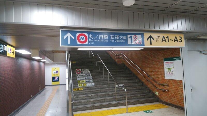 都営新宿線から丸ノ内線6