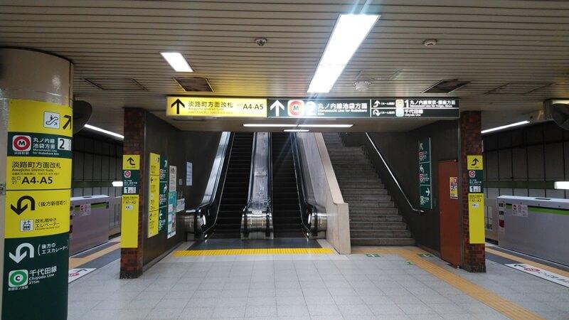 都営新宿線から丸ノ内線9