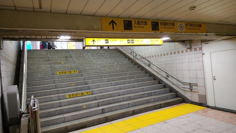 京葉線から日比谷線4