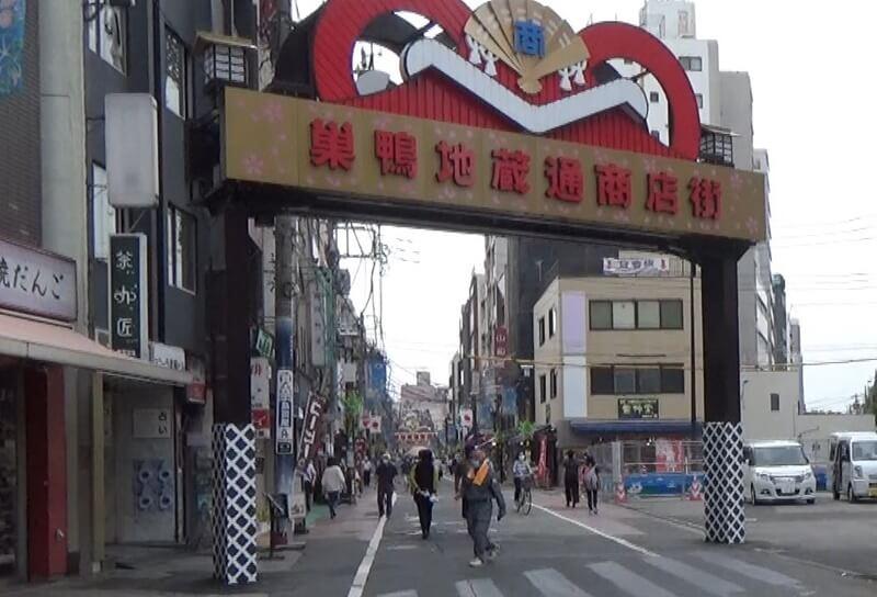 地蔵通商店街
