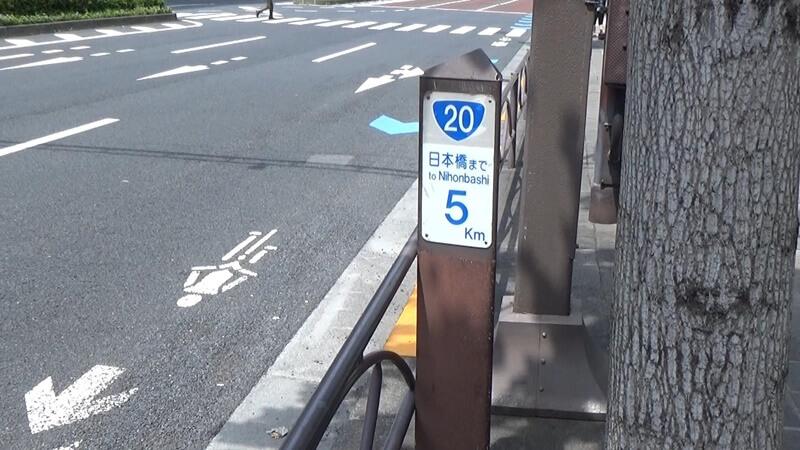 日本橋から5キロ