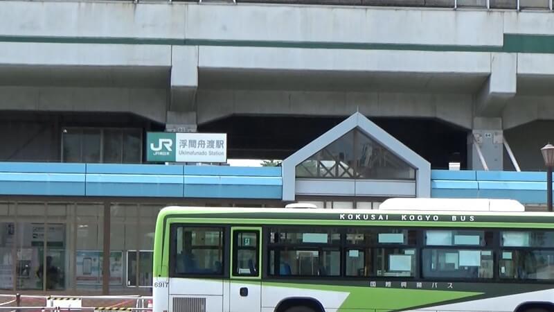 浮間舟渡駅外