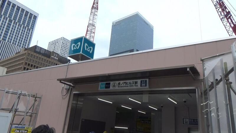 虎ノ門ヒルズ駅地上